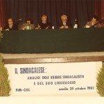 Inaug. Romitorio palco dibattito da ind. Placido Demetrio Manghi Devecchi Bentivogli